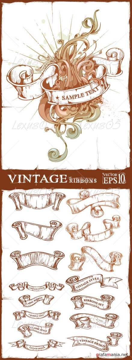 Vintage Ribbon Sets