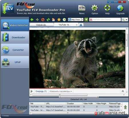 Foxreal YouTube FLV Downloader Pro v1.0.2.1