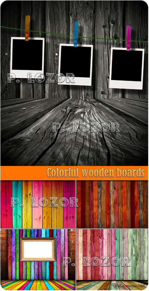 Colorful wooden boards