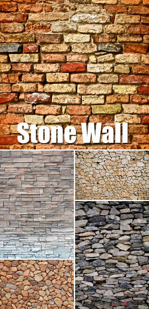 Stock Photo - Stone Wall