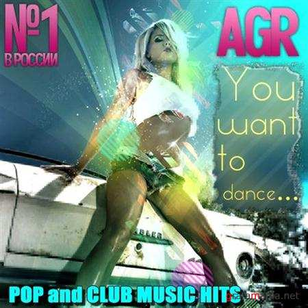 You want to dance... from AGR (2011)