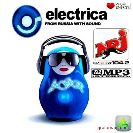 Electrica from AGR (2011)