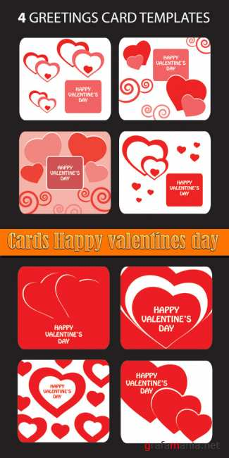 Cards Happy valentines day