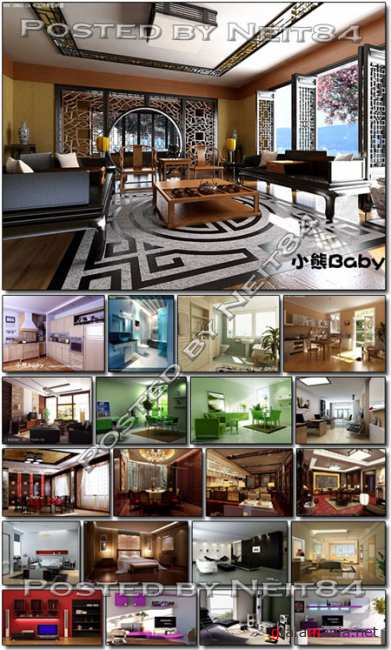 3D Models high quality Amazing World interior for 3DS Max