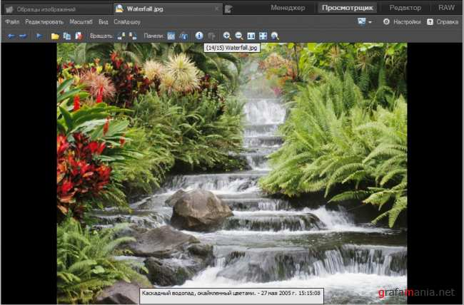 Zoner Photo Studio Professional 12.9 Rus  Portable