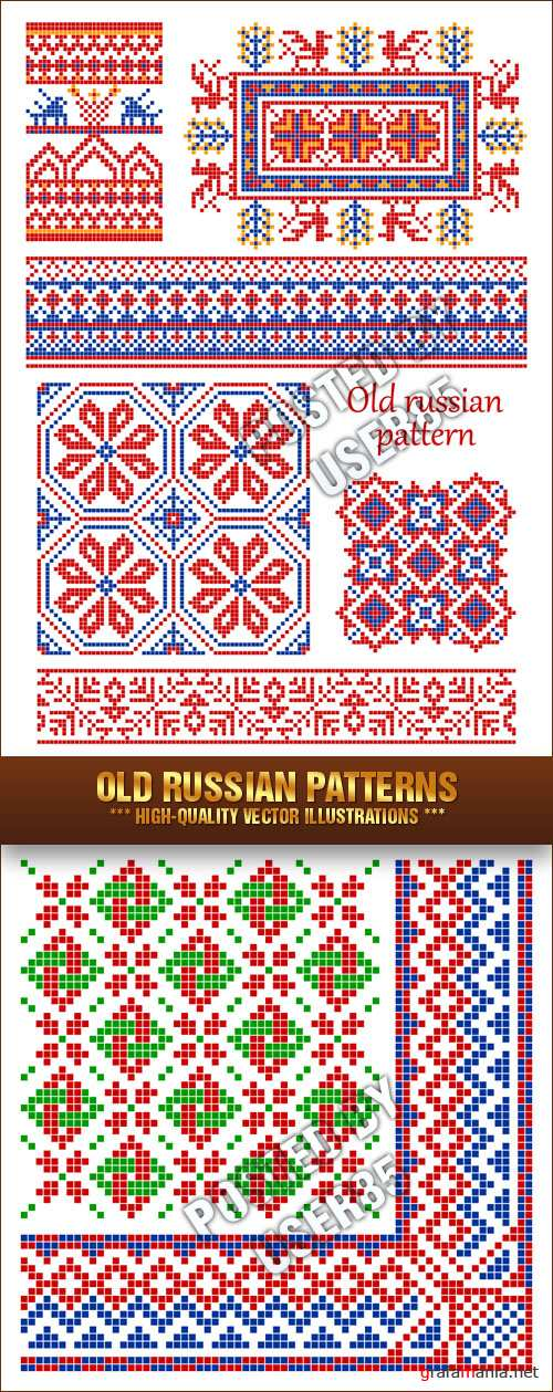 Stock Vector - Old Russian Patterns