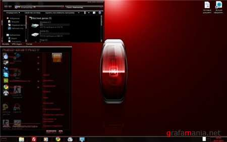 Red District Theme for Windows 7