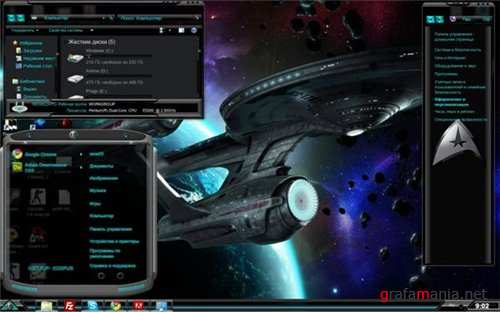 Star Trek Theme for Windows 7
