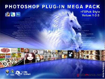 Photoshop Plug-in Mega Pack + FXPak Style Volum