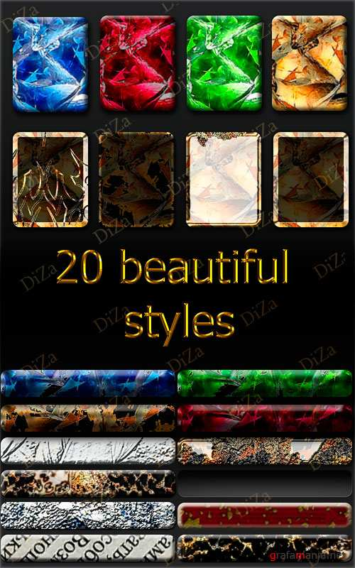 20 beautiful styles