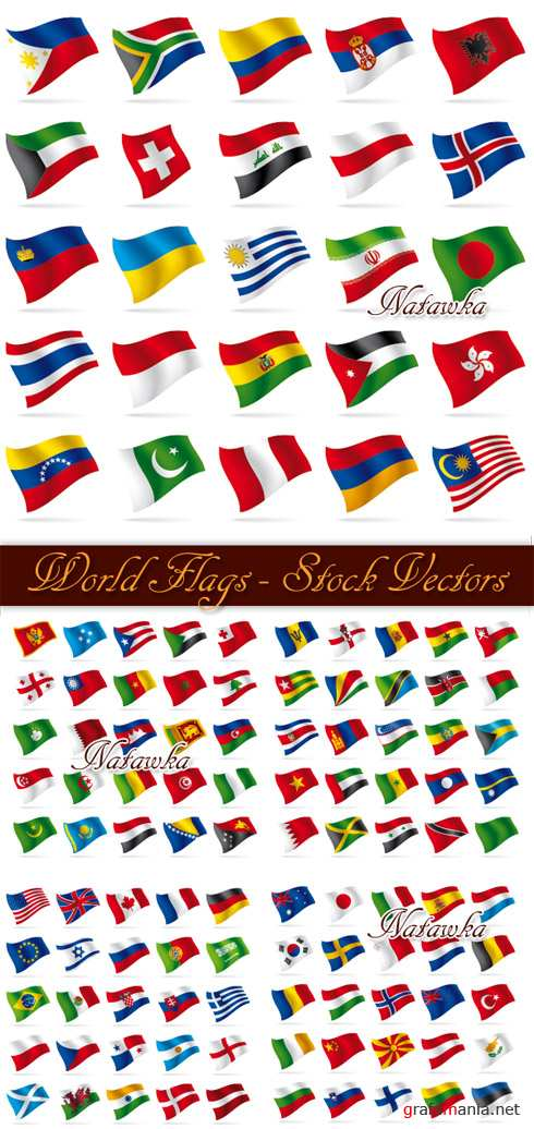 World Flags - Stock Vectors