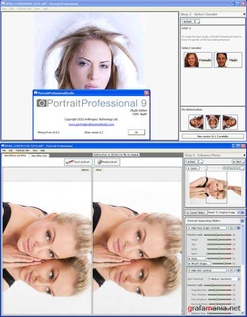 Portrait Professional Studio 9.8.2