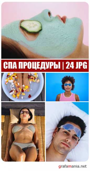 Спа процедуры / Spa treatments