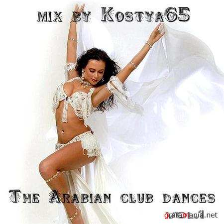 The Arabian club dances vol.1 (2011)