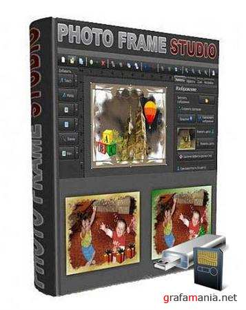 Mojosoft Photo Frame Studio 2.5 + Portable