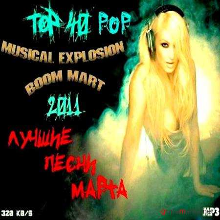 Top 40 Musical explosion boom mart (2011)