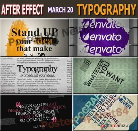 6 Template Expresso Typograph After Effect Project