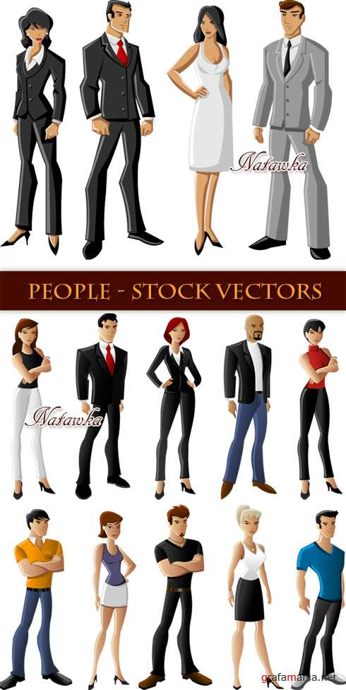 Люди вектор. People - Stock Vectors