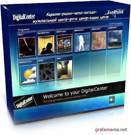 ZenPoint DigitalCenter 4.2 Build 18