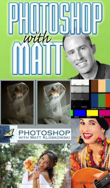Photoshop with Matt Kloskowski (2011)
