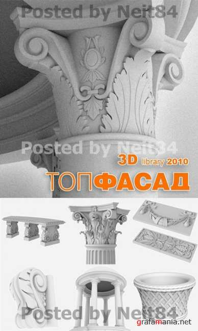 3D models of architectural elements TopFasad