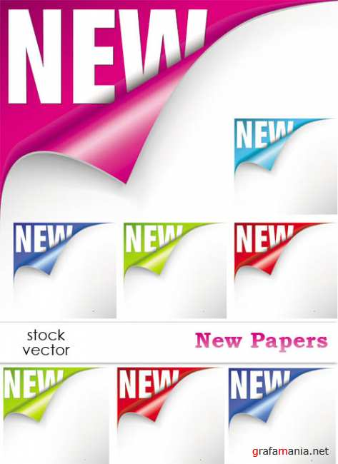 ��������� ������� - New Papers
