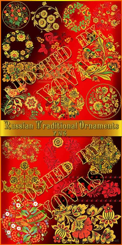 Russian Traditional Ornaments-2
