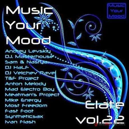 Music your mood - Elate vol.22 (2011)