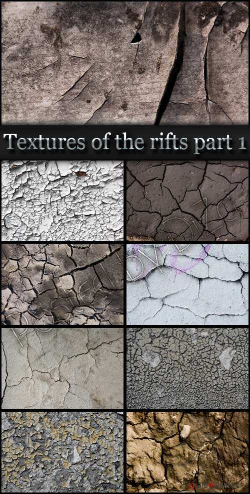 Textures of the rifts part 1 - �������� ������ (����� 1)