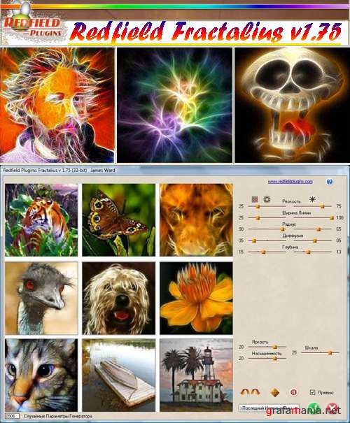 Redfield Fractalius v1.75 (RUS)