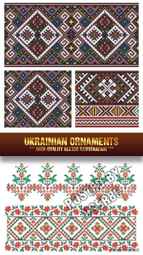 Stock Vector - Ukrainian Ornaments