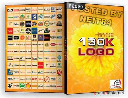 DVD Vector 130k Logos Mega Collection