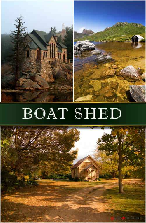 ����������� - Boat Shed