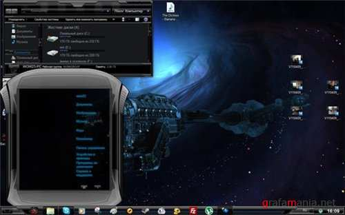 Event Horizon Desaturated Theme for Windows 7