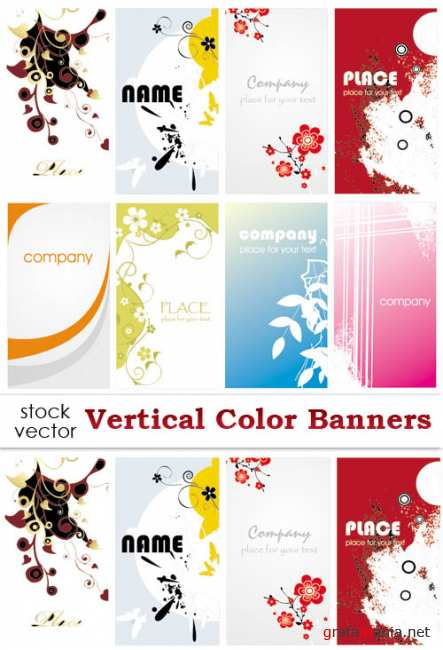 ��������� ������� - Vertical Color Banners