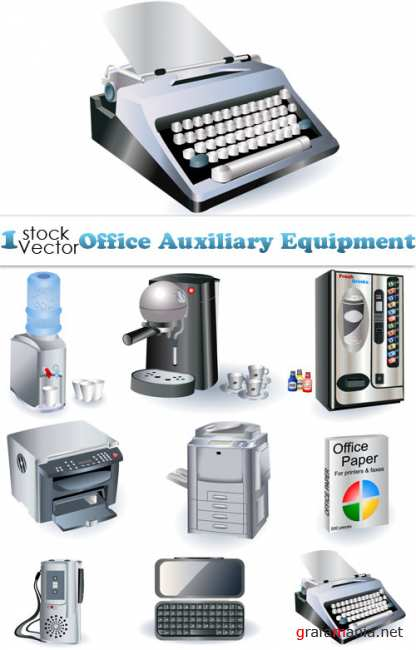 Office Auxiliary Equipment Vector
