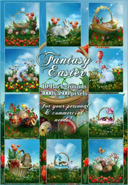 "����� ���������� ����� ""FantasyEasterBGs"""