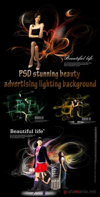 PSD с красивым фоном-подсветкой  PSD stunning beauty advertising lighting background