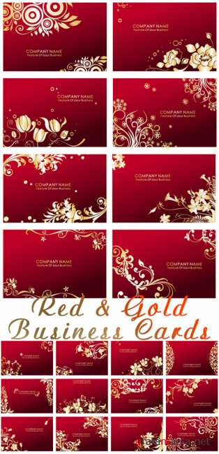 ������� � ������� �������  Red & Gold Business Cards