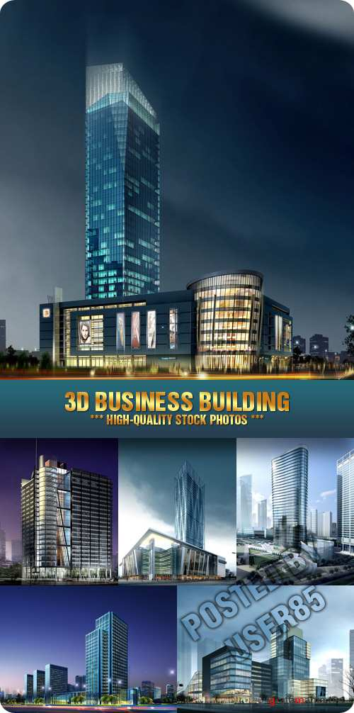 Stock Photos - 3D Business Building