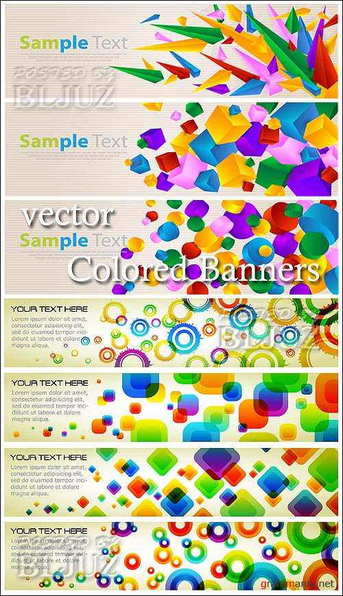 Vector Colored Banners