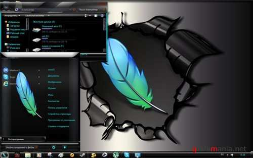 CTX Black Shiny Theme for Windows 7