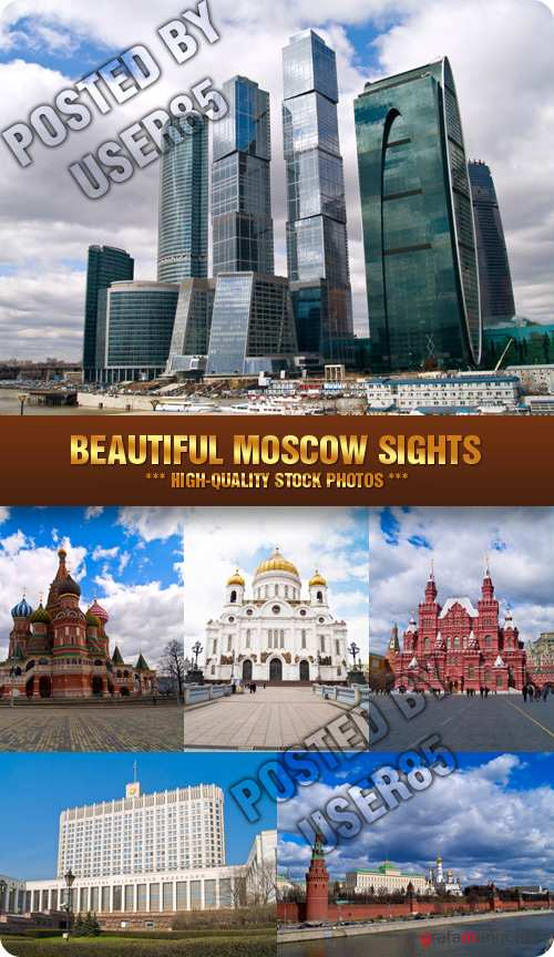 Stock Photo - Beautiful Moscow Sights