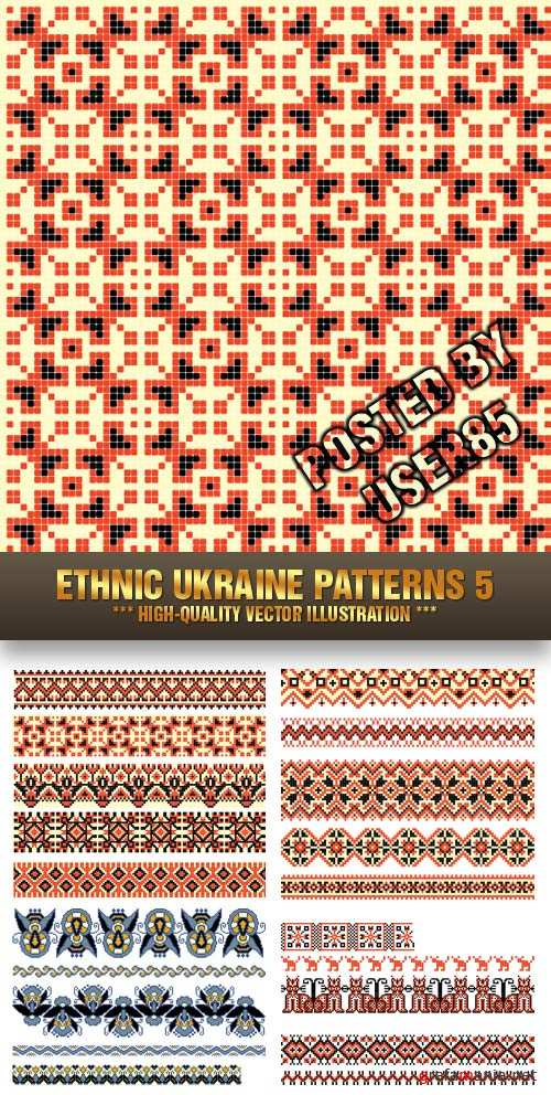Stock Vector - Ethnic Ukraine Patterns 5