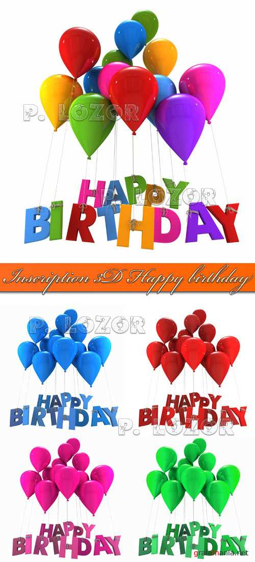 Inscription 3D Happy birthday