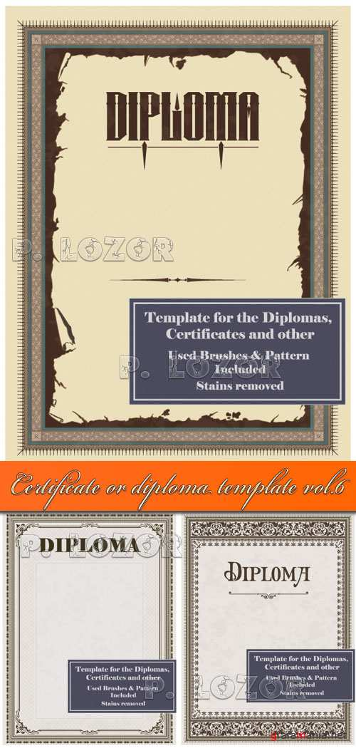 Certificate or diploma template vol.6