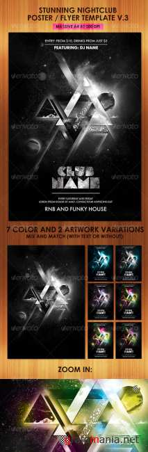 Graphicriver Stunning Nightclub Poster Flyer Template v3