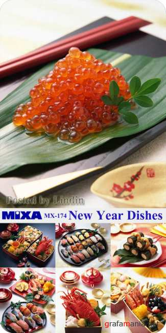 Mixa -  New Year  Dishes