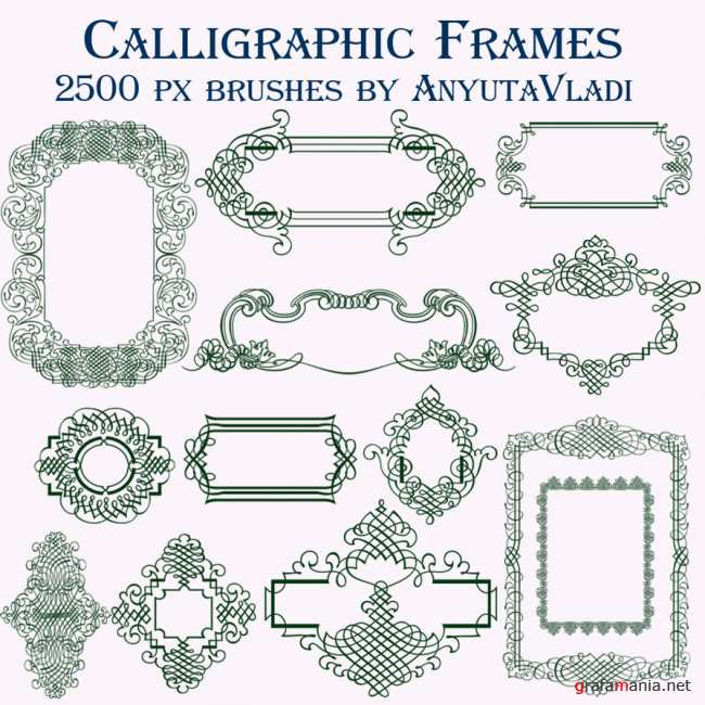 ��������� ����� ���������������� ����� / Calligraphic Frames brushes