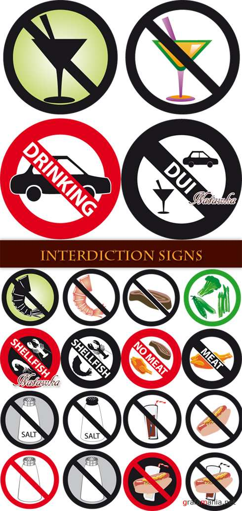 Interdiction Signs - Stock Vectors